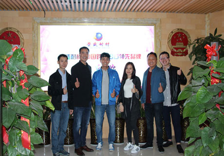 Customers Cooperation With RS Kiln Company