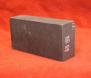 Magnesia chrome brick feature