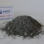 Whether to Use Refractory Plastic or Low Cement Castable for the Top of the Heating Furnace